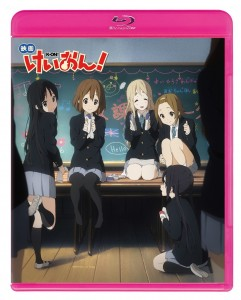k-on-movie