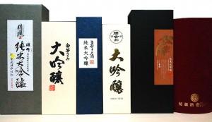 jcb-class-sake