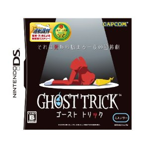 ghosttrick