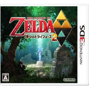 zelda-triforce2
