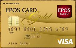 eposgoldcard