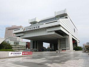 江戸東京博物館に行く(改修工事前の最終日)