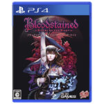 "<span class=""title"">Bloodstained: Ritual of the Nightクリア(ネタバレ)</span>"
