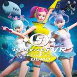 """<span class=""""title"""">スペースチャンネル5 VR クリア(ネタバレ)</span>"""